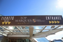 Top Marques 2016 - 14 au 17 Avril